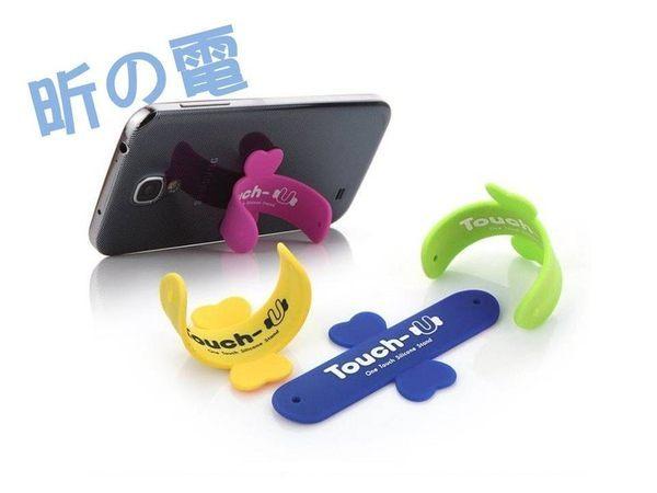 新款韓國糖色U型支架魔力貼 U形手機支架懶人touch-u U型手機支架 (顏色隨機)