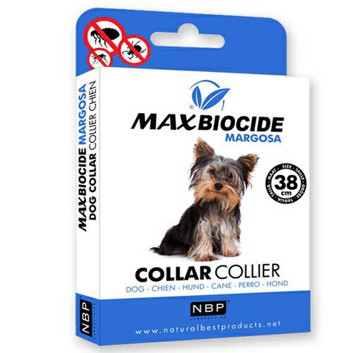 《西班牙NBP》新型苦楝精油項圈(小型犬)避免蟲蚤/ 天然成分 / 安全無毒