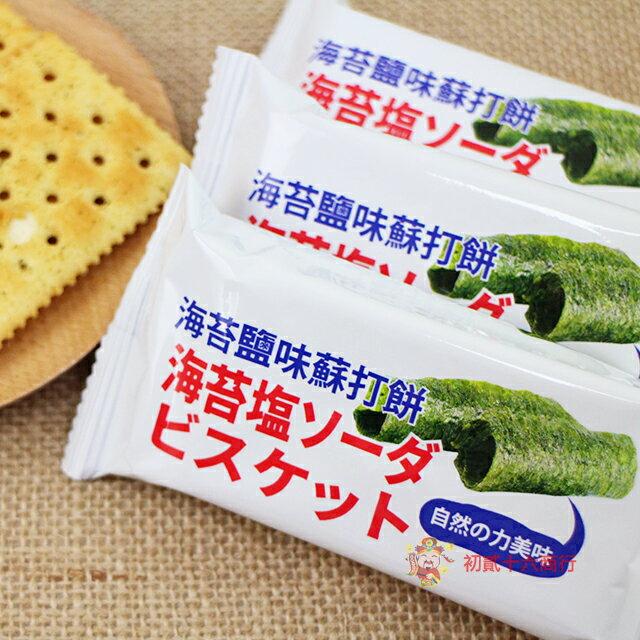 【0216零食會社】味覺百撰 海苔鹽味蘇打餅
