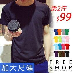 《Free Shop》短T Free Shop【QFSZL0001】多色款純色百搭素T圓領棉質短T短袖上衣潮T 情侶款 有大尺碼 XL~3XL