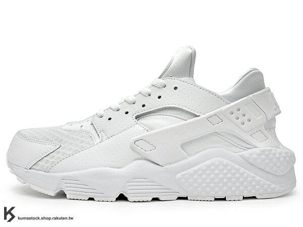 2016 再入荷 1992 經典鞋款 重新復刻 世界店舖限定 NIKE AIR HUARACHE TRIPLE WHITE WHITEOUT 全白 白武士 武士鞋 網眼 透氣 輕量 慢跑鞋 限量發售 (318429-111) !