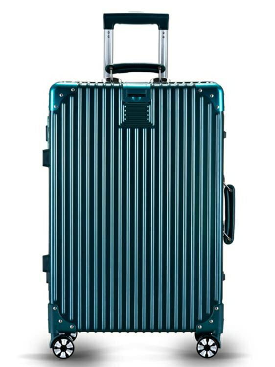 【快速出貨】行李箱珂羅詩行李箱女網紅拉桿旅行箱萬向輪鋁框男20密碼24寸 交換禮物  七色堇 元旦 交換禮物