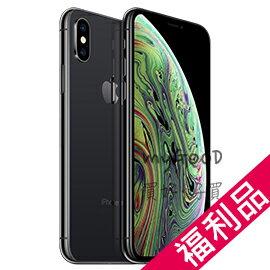 「展示福利品—限量售出」Apple 蘋果 iPhone XS 64G 5.8吋智慧型手機—灰色