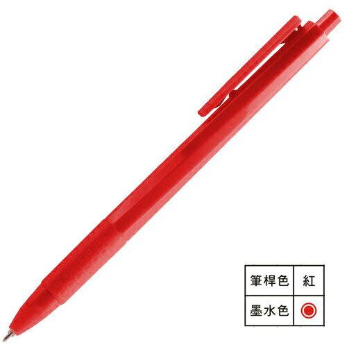 【英士】 GR-103 紅0.35mm細字中性筆