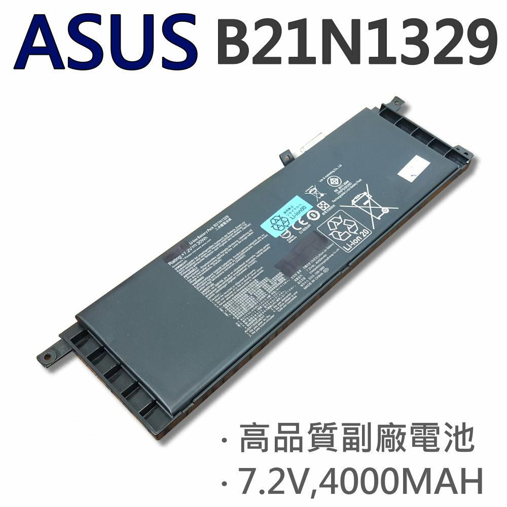 ASUS 4芯 B21N1329 日系電芯 電池 B21N1329 OB200-00840000M X453 X553 X453MA X553MA