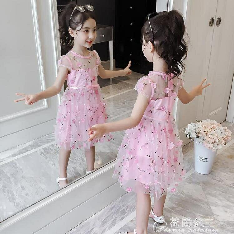 童裝 洋裝女童連身裙新款洋氣兒童蓬蓬紗裙子女寶寶童裝夏裝公主裙夏裝  全館八八折