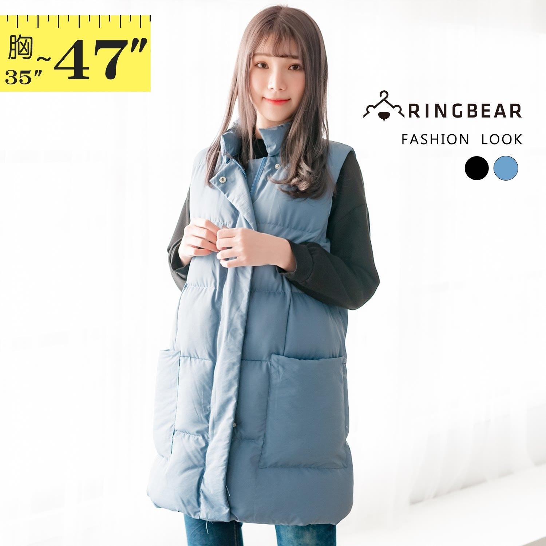 馬甲--時尚保暖立領防風拉鍊口袋寬鬆長版羽絨棉背心外套(黑.藍L-3L)-J267眼圈熊中大尺碼 1