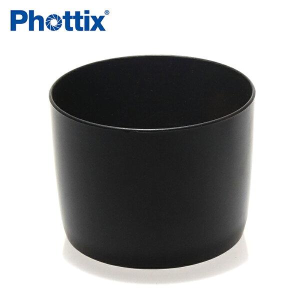 ◎相機專家◎PhottixET-64II鏡頭遮光罩適用CanonEF75-300mm50620公司貨