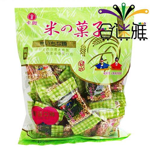 卡賀米菓子-海苔(240g/包)X2包 -02
