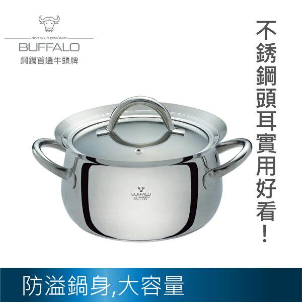 【牛頭牌】雅登梨形雙耳湯鍋22cm5.5L