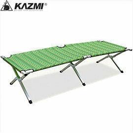 【【蘋果戶外】】KAZMI K4T3C002 輕量型鋁合金行軍床 人體工學/折疊床/戶外床/附收納袋 基本耐重100kg