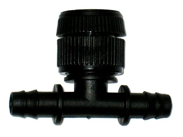 可調整冒水頭16mm雙通接頭6個