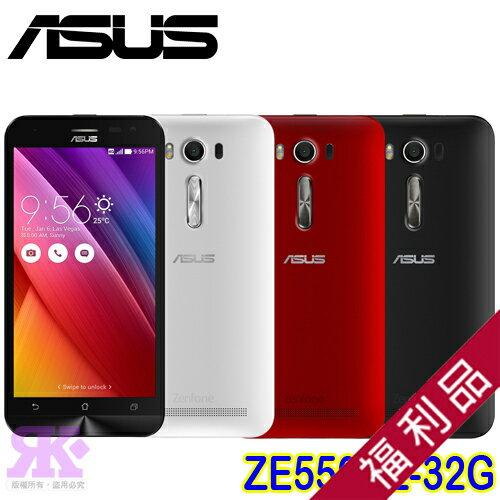 【福利品】ASUS ZenFone 2 Laser ZE550KL (2G+32G) 5.5吋八核雙卡智慧機-贈專用皮套+抗藍光鋼化保貼