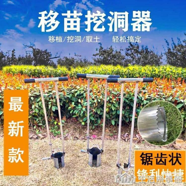 種子播種器烤煙育苗播種器移苗器移栽器種地播種器點播機插苗神器NMS