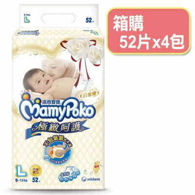 【悅兒樂婦幼用品舘】滿意寶寶 Mamy Poko 白金級 極緻呵護-L【52片x4包】箱購