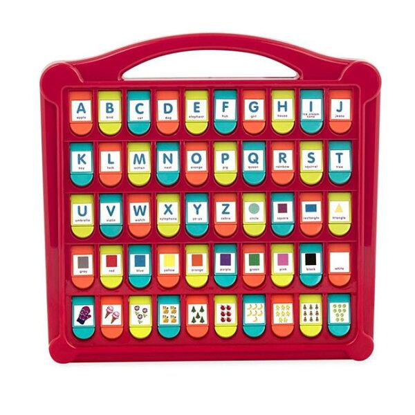 【奇買親子購物網】美國B.Toys字母手提箱