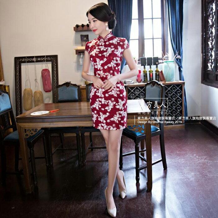 東方美人旗袍唐裝專賣店 ☆°((超低價690元))°☆272(兩色)。優雅美麗蕾絲印花改良式時尚顯瘦日常短旗袍連身裙洋裝 3