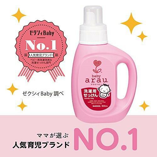【江戶物語】感恩回饋 日本製 SARAYA Arau Baby 嬰幼兒用洗衣精 補充包 無添加 寶寶嬰兒 敏感性肌膚