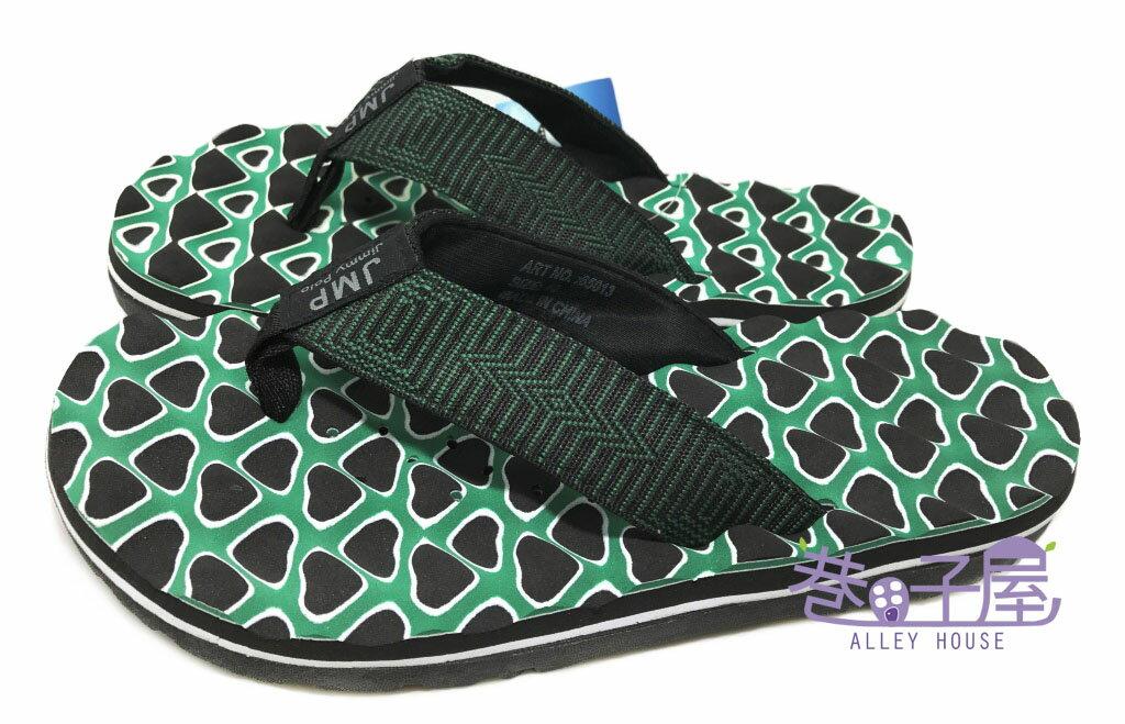 【巷子屋】JIMMY POLO 男款波浪腳床排水運動夾腳拖鞋 [65013] 綠 超值價$198