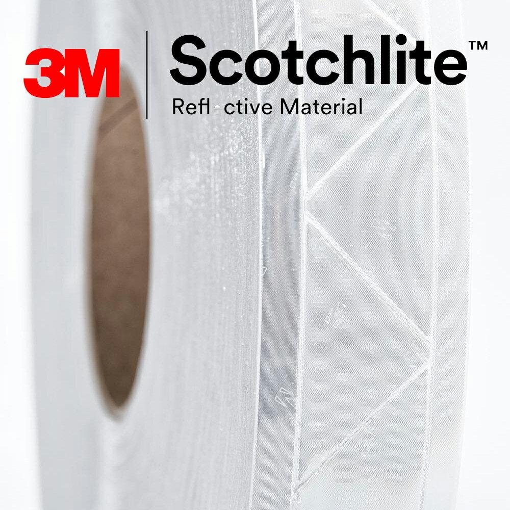 【safetylite安心生活館】《滿額899免運》3M Scotchlite 6160R 反光晶格帶 反光條 反光材料 5CM寬【銀白色反光條、可水洗反光布】適用於衣料