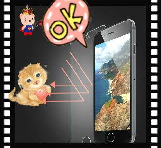 玻璃貼 團購價 盒裝精品 IPHONE7非滿版 鋼化玻璃貼 蘋果I7/I PHONE 7PLUS