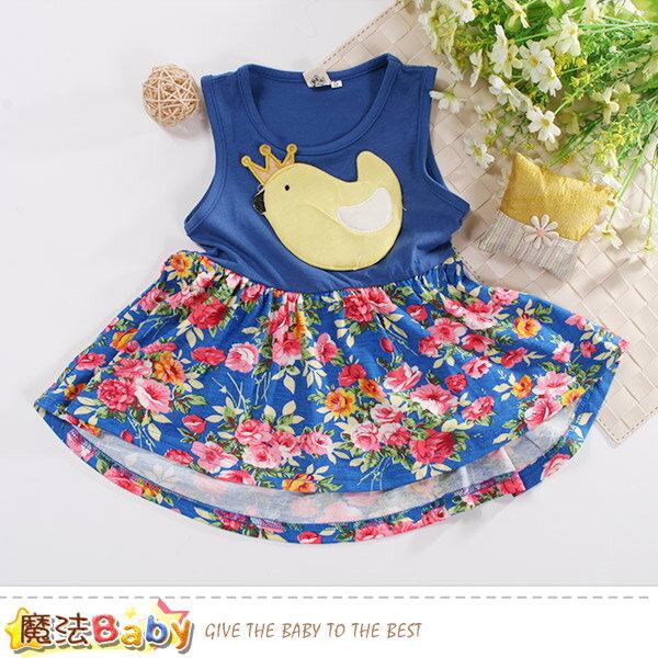 女童裝夏季清涼無袖連身裙魔法Baby~k50860