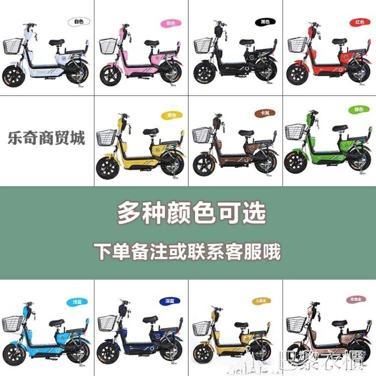機車 電動車踏板車成人電動自行車朗馬電動車電瓶電動車   領券下定更優惠