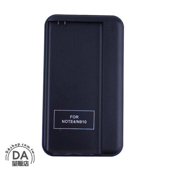 樂天最低價  Samsung NOTE4 電池座充 充電座(V50-0999) 5