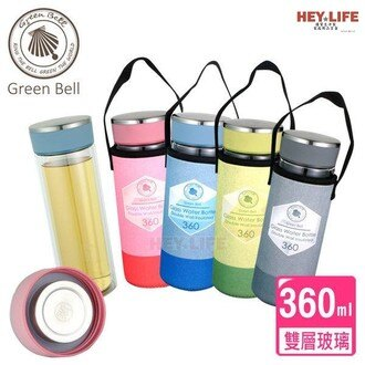 【HEYLIFE優質生活家】GREEN BELL 綠貝360ml晶鑽雙層玻璃水瓶/檸檬杯 水壺 品質保證
