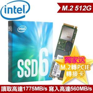 Intel 600P 512G M.2 SSD 固態硬碟 含M.2轉PCIE轉接卡