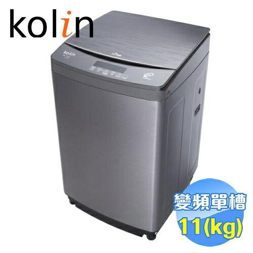 <br/><br/>  歌林 Kolin 11公斤直驅變頻洗衣機 BW-11V01 【送標準安裝】<br/><br/>