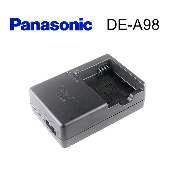 【PC-BOX】 Panasonic Lumix  松下 DE-A98B DE-A98 原廠充電器 原廠變壓器 ~相機 DMW-BLE9E 電池充電器 適用:DMC-S6K GF3 GF5GK GF6