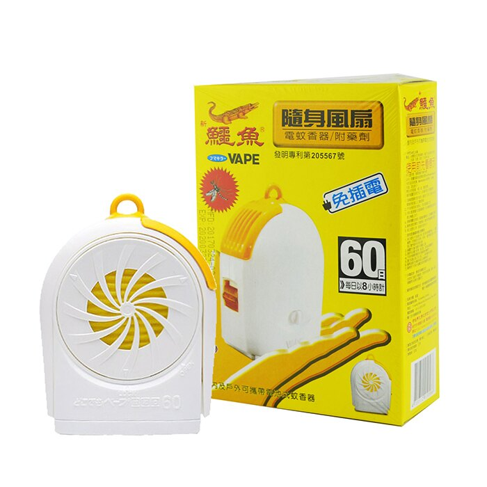 鱷魚 隨身風扇 電蚊香器 攜帶式 蚊香 防蚊 防蟲 (附藥劑) 1盒 快速出貨