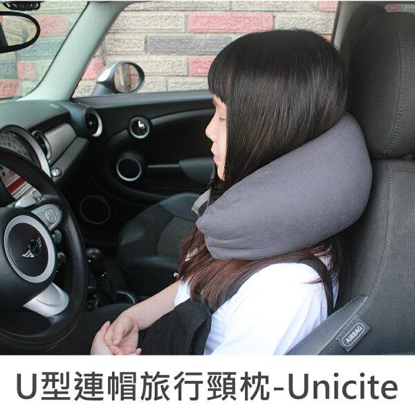 珠友SN-30106U型連帽旅行頸枕午睡枕車用枕護頸枕-Unicite
