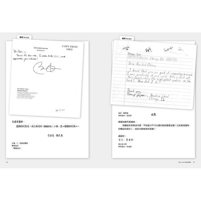 親愛的歐巴馬總統:8,000萬封信,由人民寫給總統的國家日記 4