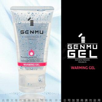 日本GENMU WARMING GEL 人體滋潤 情趣按摩潤滑凝膠 熱感刺激型 50ml