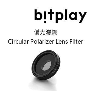 【新博攝影】Bitplay SNAP! 偏光鏡頭 永準公司貨 手機鏡頭 須搭配相機殼使用 iPhone 6 6s Plus