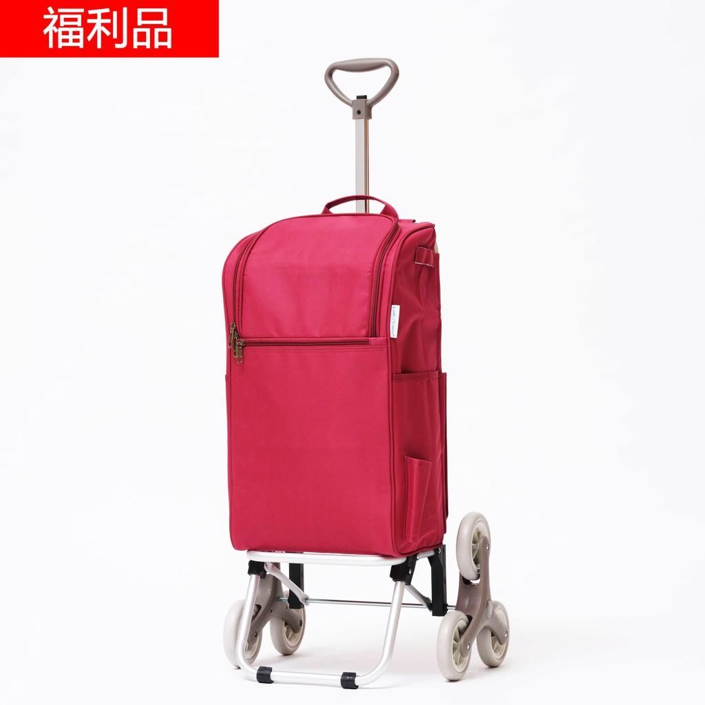 福利品 Lady carro伸縮桿三輪購物車30公升(紅/藍)