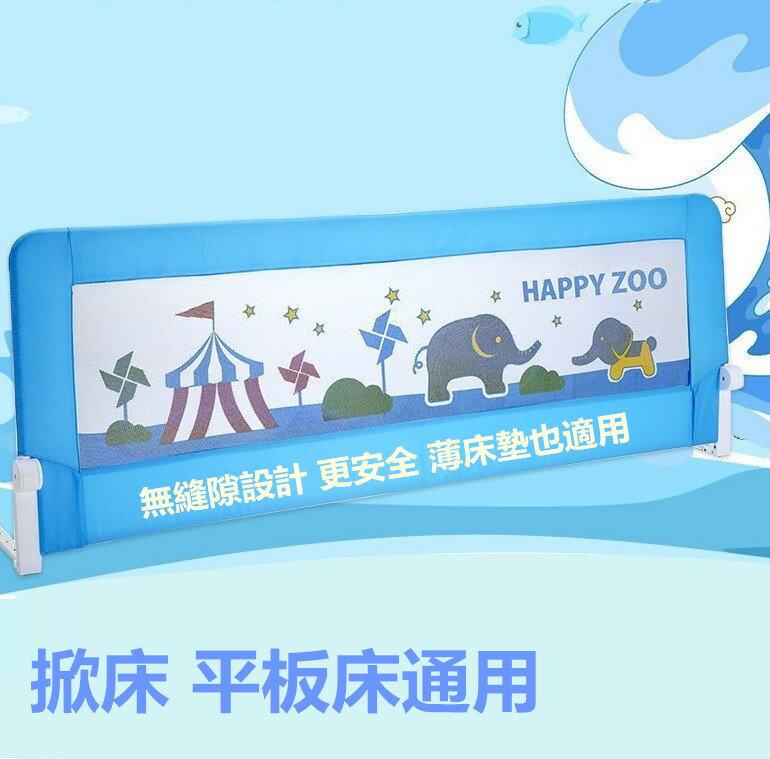 KDE 床護欄 床圍欄 床欄 嵌入16cm 1.8米 超高65cm 適合掀床 平板床