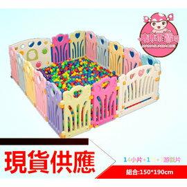 麻麻乖寶貝 ST認證 兒童圍欄 遊戲圍欄 護欄 柵欄 門欄 遊戲池 16片 (14小+2大)