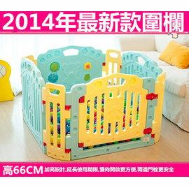 麻麻乖寶貝 加高66CM 遊戲圍欄 安全圍欄 嬰兒護欄 幼兒圍欄 門欄 4+4套裝