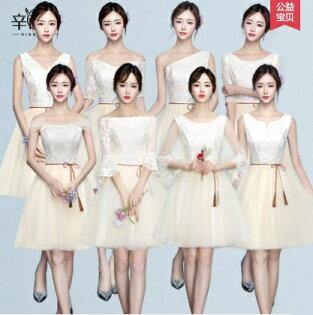 天使嫁衣:天使嫁衣【BL875B】香檳色8款氣質腰間綁帶伴娘短禮服˙預購訂製款