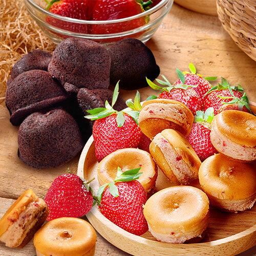 【季節限定】草莓乳酪球一盒32入+布朗尼一盒12入(含運) 0