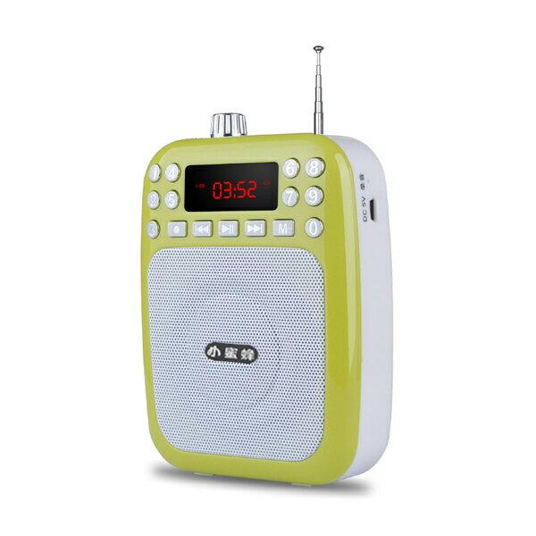 ifive五元素 多功能時尚專業擴音 / 收音機 ||導遊 領隊 老師 叫賣 擴音機 喇叭 教學 麥克風 有線頭戴式 錄音 廣播 收音 FM USB TF卡★贈頭戴式麥克風★ 5