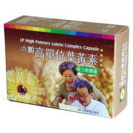 六鵬 高單位葉黃素 30粒 /盒