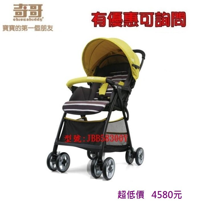 *美馨兒* 奇哥 Joie Fluri 單向輕量推車/嬰兒推車 4580元+贈雨套(來電另有優惠)