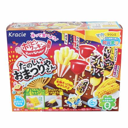 【敵富朗超巿】Kracie手作祭典甜點(賞味期限2018.12.31)