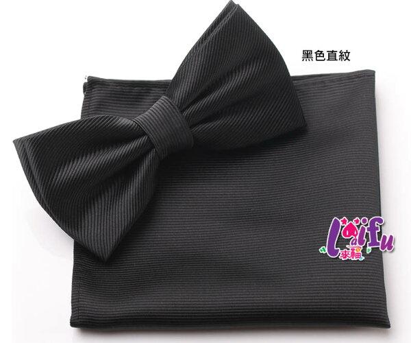 草魚妹:★草魚妹★k791領結口袋巾同色組西裝口袋巾西裝手帕巾,單口袋巾89元