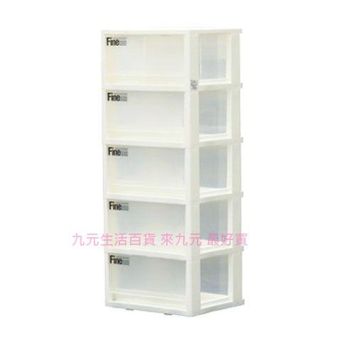【九元生活百貨】聯府 LR-50 集寶五層櫃(附輪)(二小抽) 置物櫃 收納櫃 LR50