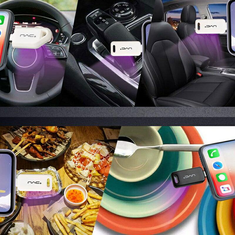 新款手持uvc紫外線消毒燈LED殺菌燈殺毒燈便攜式手機迷你消毒器